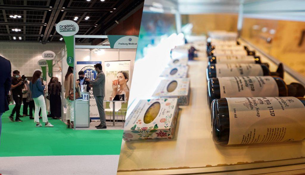 תערוכת Organic Natural בדובאי - הארגון לחקלאות אורגנית